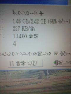 20061015233207.jpg