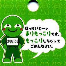 11853483227128_image.jpg